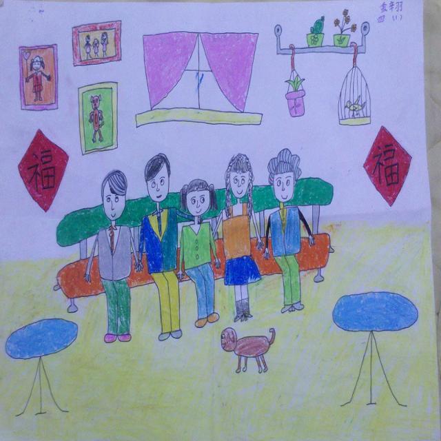 幸福的一家四口人儿童画_画画大全