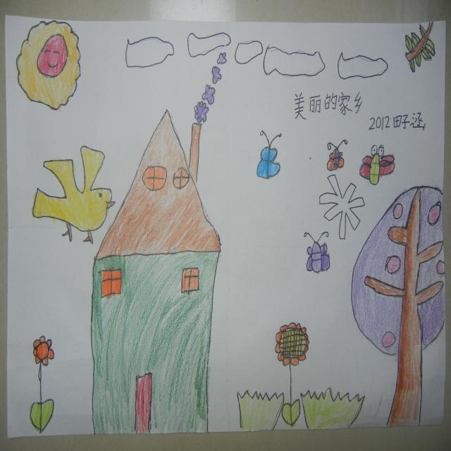 儿童素描绘画——美丽的家乡