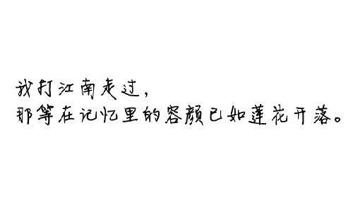 我的青春——我的中国梦